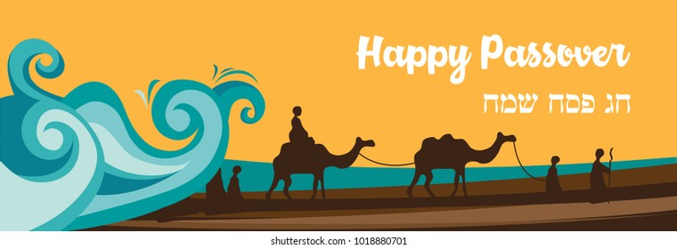 Jewish holiday banner template for Passover holiday. Group of People with Camels Caravan Riding in Realistic Wide Desert Sands in Middle East. Vector and Illustration