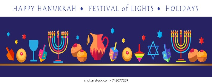 Jewish holiday Hanukkah background with traditional Chanukah symbols - wooden dreidels (spinning top), donuts, menorah, candles, star of David, oil jar, glowing lights, decorative ornamental pattern.