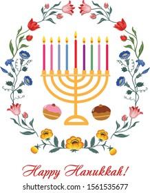 Jewish holiday Hanukkah  greeting card . Vector illustration with  menorah and  Hanukkah doughnuts