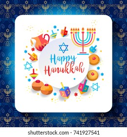 Jewish holiday Hanukkah greeting card traditional Chanukah symbols - wooden dreidels (spinning top), Hebrew letters, donuts, menorah candles, oil jar, star David glowing lights pattern Vector template