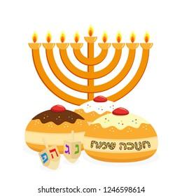 Jewish holiday of Hanukkah, hanukkah menorah, traditional candelabrum, sufganiyot doughnuts, dreidel spinning top and greeting inscription - Happy Hanukkah, isolated on white background