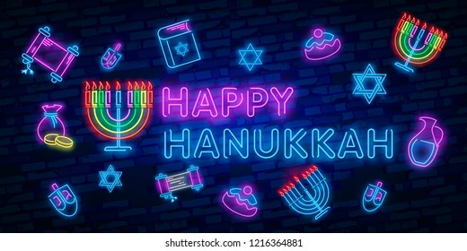Jewish holiday Hanukkah is a neon sign, a greeting card, a traditional Chanukah template. Happy Hanukkah. Neon banner, bright luminous sign. Vector illustration.