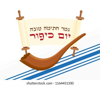 Jewish holiday of Yom Kippur, Scroll with Jewish greeting - May you be inscribed for good in the Book of Life, Shofar - musical horn on tallit - prayer shawl, Jewish holiday symbols for Yom Kippur