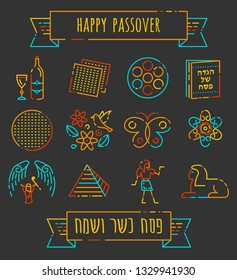 Jewish holidays icons for Passover – (Icon style - dotted colorful line) Caption in Hebrew at the bottom: Kosher and Happy Passover. On the book: Hagada of Pesach