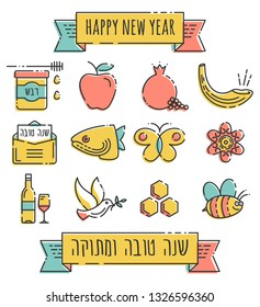 Jewish holidays icons for Rosh Hashanah – The first holiday of the year (Icon style - dotted line with fine fill color) Caption at bottom in Hebrew: Good and Sweet Year