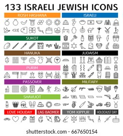 Jewish Israeli holidays icons set in vector format