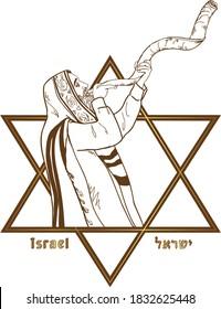 Jewish man in tallit blowing the Shofar. Hand drawing illustration.