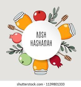 Jewish New Year Rosh Hashana greeting card, invitation with hand drawn doodle honey jar, leaves, apple and pomegranate fruit. Vector illustration background.