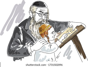 Jewish orthodox boy study. Vector illustration.