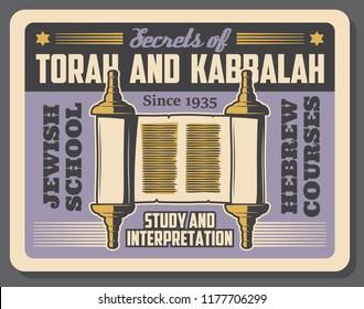 Jewish religious school advertisement retro poster for Torah and Kabbalah study and interpretation. Vector vintage design of Torah scroll manuscript with David star Magen for Jew religion community