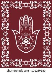 Jewish sacred amulet - hamsa or Miriam hand , vector illustration