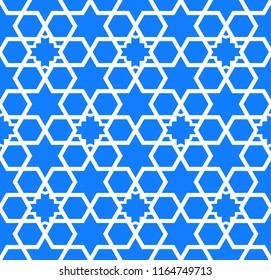 Jewish seamless pattern with star of David israel geometric ornament texture background