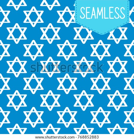 Jewish seamless pattern with star of David. Perfect for wallpapers, gift papers, patterns