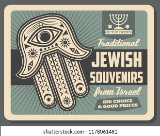 Jewish souvenirs and amulets in Israel store advertisement retro poster. Vector vintage design of traditional Khamsa hand religious symbol for Jew culture travel and Judaic community