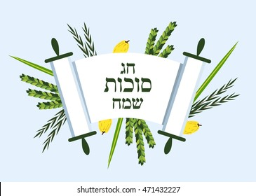 Jewish torah with Lulav (date palm) ,Etrog (citron) , Arava (willow) and Hadas (myrtle), Four species symbols. happy Sukkot in Hebrew