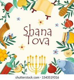 Jewish Traditional Symbols Of Shana Tova Holiday New Year Concept Vector Illustration