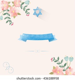 Jewish wedding invitation template. Hand drawn watercolor.