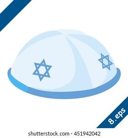 Jewish yarmulke hat vector illustration. Rabbi judaic male culture object accessory kippah.