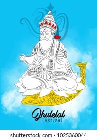 Jhulelal abstract for Jhulelal Festival Celebration,