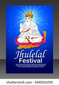 Jhulelal ( Jhulelal flyer )