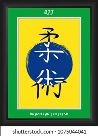 Jiu Jitsu-brazilian martial art method of close combat-vector japanese calligraphy symbols on brazil flag  background. Japan budo  kanji hieroglyph.Hand drawn ink brush BJJ illustration in photo frame