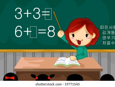 Job Character - teaching cute young woman with a stick in classroom