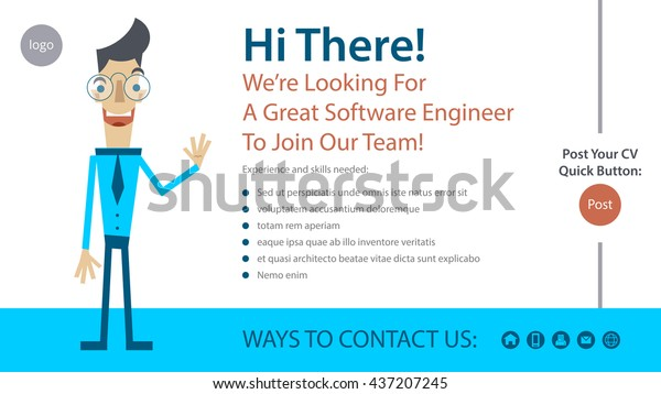 Join Our Team Message Experience Skills Stock Vector