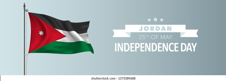 Jordan happy independence day greeting card, banner vector illustration. Jordanian national holiday 25th of May design element with waving flag on flagpole