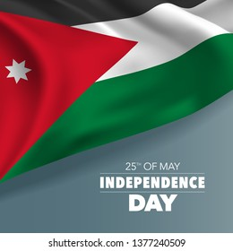 Jordan happy independence day greeting card, banner vector illustration. Jordanian holiday 25th of May design element with flag with curves