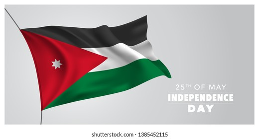 Jordan happy independence day greeting card, banner, horizontal vector illustration. Jordanian holiday 25th of May design element with waving flag as a symbol of independence