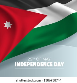 Jordan happy independence day greeting card, banner, vector illustration. Jordanian national day 25th of May background with elements of flag, square format