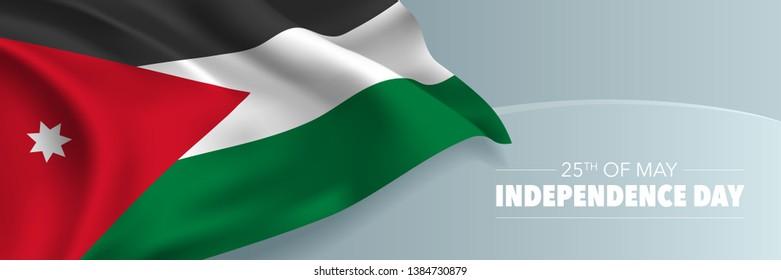 Jordan happy independence day vector banner, greeting card. Jordanian wavy flag in 25th of May national patriotic holiday horizontal design