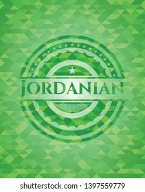 Jordanian green emblem with mosaic background. Vector Illustration. Detailed.