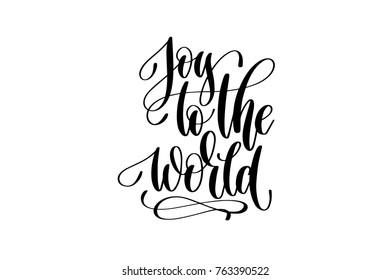 joy to the world - hand lettering celebration quote to winter holiday design, calligraphy vector illustration