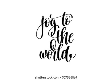 joy to the world - hand written lettering positive quote to poster, greeting card, printable wall art, black and white calligraphy phrase vector illustration
