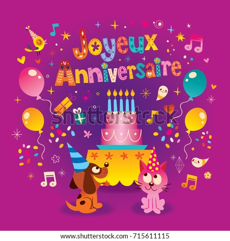 Joyeux Anniversaire Happy Birthday French Kids Image Vectorielle De