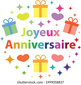 Joyeux anniversaire. Vector starry greeting card. Happy birthday in french.