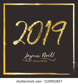 Joyeux Noel Bonne Annee - Merry Christmas Happy New Year french phrase. Abstract grunge greeting poster card. Holiday simple background. Seasonal winter party invitation.
