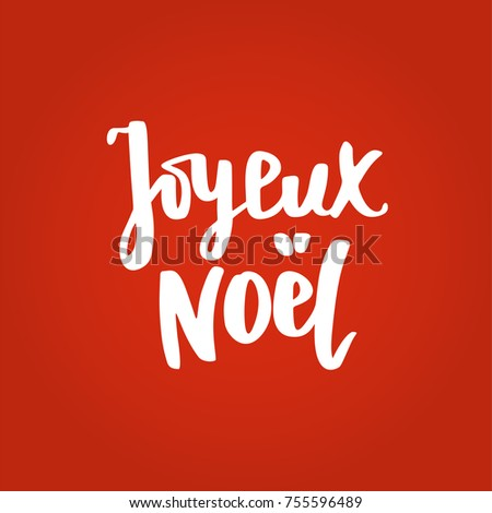 merry christmas french quote on red background hand drawn lettering - Merry Christmas French
