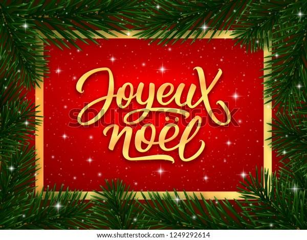 Image Vectorielle De Stock De Joyeux Noel Français Joyeux