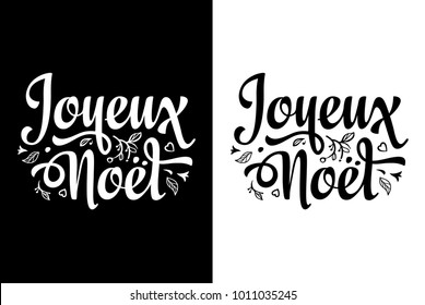 Joyeux Noel - French text for greeting cards and banners. Christmas lettering. English translation: Merry Christmas. Joyeux Noël