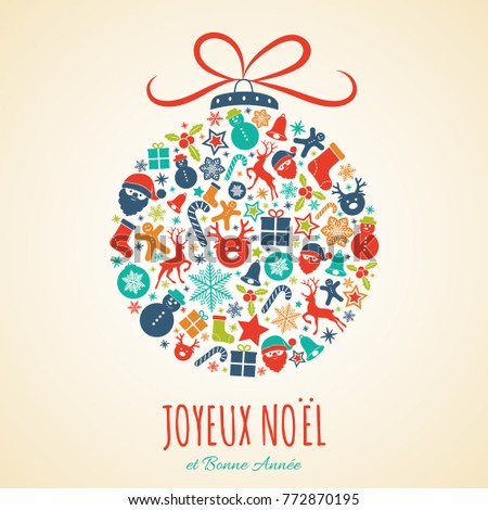 joyeux noel merry christmas in french christmas card with ornaments vector - Merry Christmas French