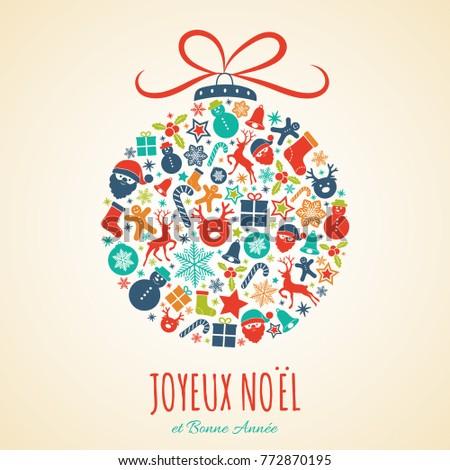 Joyeux Noel Merry Christmas French Christmas Stock Vector Royalty