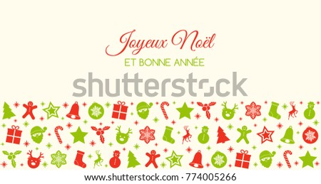 joyeux noel merry christmas in french christmas card with ornaments vector