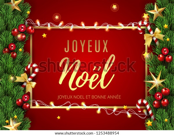 Www Joyeux Noel.Joyeux Noel Merry Christmas Happy New Stock Vector Royalty