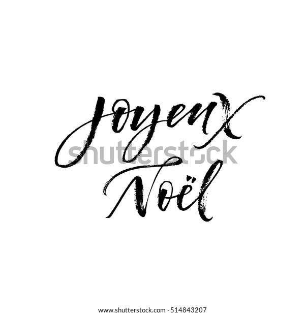 Joyeux Noel Clipart.Joyeux Noel Postcard Merry Christmas French Stock Vector