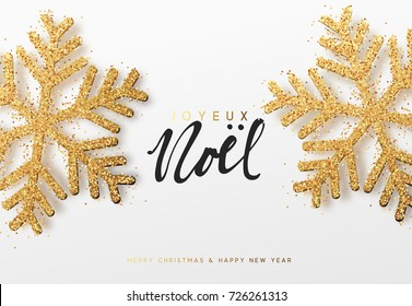 Joyeux Noel. Xmas background with shining golden snowflakes. Christmas greeting card vector Illustration.