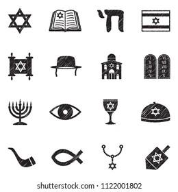 Judaism Icons. Black Scribble Design. Vector Illustration.