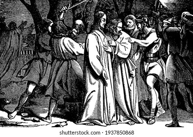 Judas Betrays Jesus in the Garden of Gethsemane vintage illustration.