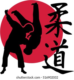 Judo fighters in front of red circle with kanji signs